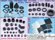 Rubber Products-11